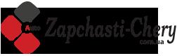 Камень-Каширский магазин Zapchasti-chery.com.ua